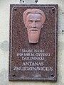Kaunas, lenta. Žmuidzinavičius.JPG