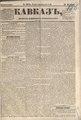 Kavkaz 1856 N89.pdf