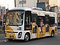 Keisei Bus 1401 Sumida City Loop Bus Sumirin-chan Electric vehicle.jpg