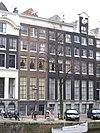 keizersgracht 646 (links)