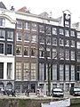 Keizersgracht 646 (links).JPG