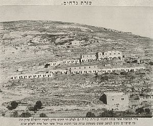 Silwan - Housing units built on Silwan's barren hillside for poor Jews in the 1880s