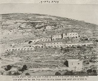 Silwan - Housing units built on Silwan's barren hillside for poor Jews in the 1880s