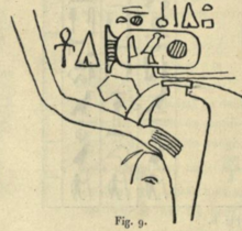 Relief fragment with the cartouche of Khui from a mastaba in Dara.[1]