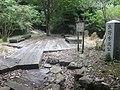 Kiiji, Kumano kodo park.jpg