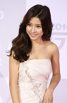 Kim So-eun at the 2010 KBS Drama Awards 01.jpg