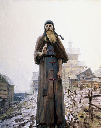 Sergius of Radonezh - Sergius of Radonezh blessing by Sergei Kirillov