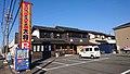 Kitanagoya 20201111-19.jpg