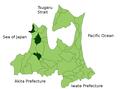 Kitatsugaru District in Aomori Prefecture.png