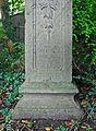 Koeln Worringen Schiffer-Madonna Inschrift.jpg