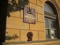 Komárom-Kossuth-emléktábla.JPG