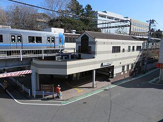 Komaba-tōdaimae Station railway station in Meguro, Tokyo, Japan