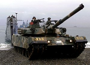 Korea Forces Type 88 K1 MBT.JPEG