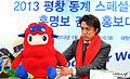 Korea Special Olympics HongMyungbo 06.jpg