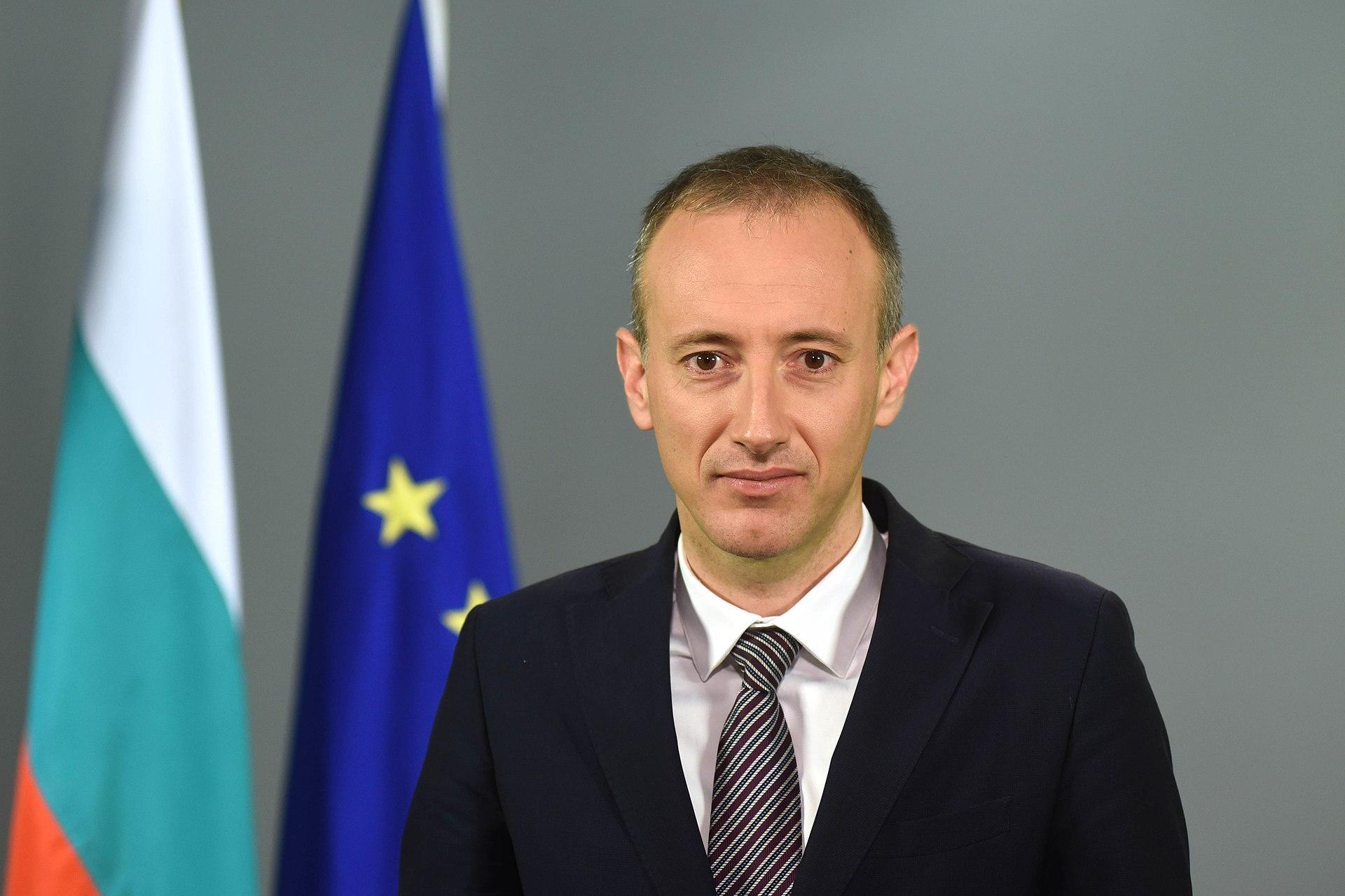 Krasimir Valchev 2017-11-22.jpg