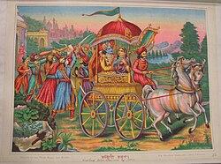 Rukmini Swayamvar Book In Marathi