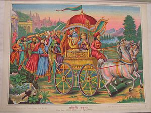 Rukmini - Krishna and Rukmini ride away in a chariot to be married, while Balarama and others secure their safe passage by fighting those who resist the union. Rukmini's brother Rukmi had promised her hand to another.
