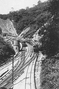 Kumanotaira Station in Meiji and Taisho eras.JPG