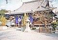 KyotoRozanji.jpg