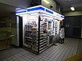LAWSON S OSL Esaka Station store.jpg