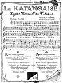 La Katangaise sheet music.jpg