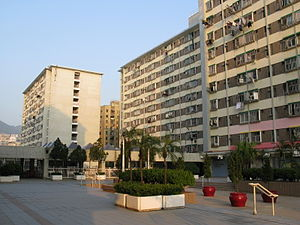 Public housing estates in Sham Shui Po - Lai Ho House and Lai Lan House, Lai Kok Estate
