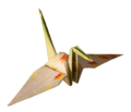 Laitche Origami Cranes - The beige One - right.png