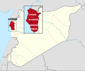 Latakia Governorate with Districts.png
