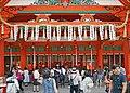 Le sanctuaire shintô Fushimi Inari (Kyoto, Japon) (42951479582).jpg
