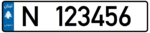 Lebanon - License Plate - Private Nabatiye - EU Size.png