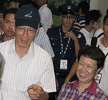 Lee Hsien Loong and Ho Ching.JPG