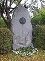Leopold Schrötter von Kristelli - Ehrengrab Zentralfriedhof.JPG