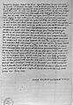 Letter by Nicholas of Cusa.jpg