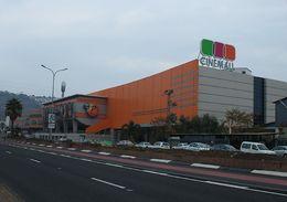 חזית המרכז המסחרי (ב-2008)