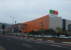 Lev HaMifratz Mall - Lev Hamifratz Mall, officially known as Cinemall.