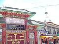 Lhasa mosque2.jpg