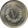 Liberty Head Nickel 1883 NoCents Reverse.png