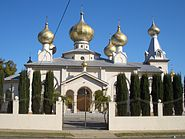 Lidcombe Russian Orthodox Church