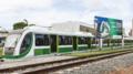 Light rail in Fortaleza.png