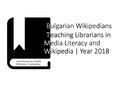 Lightning-talks-Vassia-Media-literacy-trainings.pdf