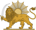 Lion and Sun (Pahlavi Dynasty).svg