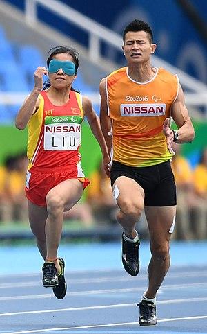 Liu Cuiqing - Liu and Xu run 100 m  at the 2016 Paralympics