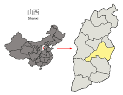 Location of Jinzhong City jurisdiction in Shanxi
