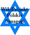 Logo Wikiprojekt Polskie Synagogi.png