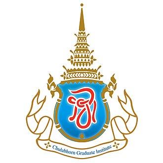 Chulabhorn Graduate Institute - Image: Logo of Chulabhorn Graduate Institute