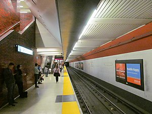 Lower platform at 12th Street - Oakland City Center, July 2017.JPG