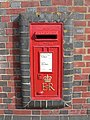 Lymington, postbox No. SO41 21, Lymington Town station - geograph.org.uk - 710441.jpg