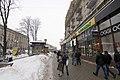 Lypky, Kiev, Ukraine - panoramio (142).jpg
