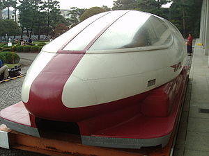 Railway Technical Research Institute - JR's first experimental magnetic levitation train, ML100, on display outside RTRI
