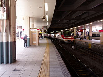 Kanayama Station (Aichi) - Image: MT Kanayama Stataion 2